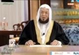 خير أيام الله ح3 بقناة المجد الفضائية