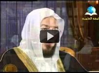 سفيان الثوري برنامج الأبرار ح18 (مرئي)