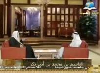 القاسم بن محمد بن أبي بكر الصديق برنامج الأبرار ح2 (مرئي)