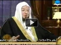 رفيع بن مهران برنامج الأبرار ح20 (مرئي)