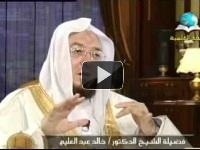 مُطَرَّف بن عبد الله برنامج الأبرار ح23 (مرئي)