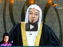 فضل قراءة القرآن الكريم (مرئي) الاسهم الرابحة على قناة الشارقة