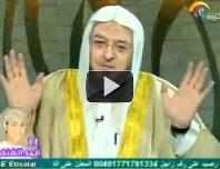 عمرة في رمضان (مرئي) الاسهم الرابحة على قناة الشارقة