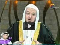 الاعتصام بحبل الله - الأسهم الرابحة (مرئي) على قناة الشارقة