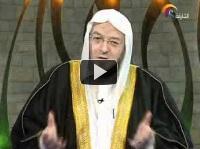 العيد في بيت النبوة - الأسهم الرابحة (مرئي) على قناة الشارقة