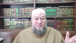 ٣ - شرح أركان الإيمان - (ثالثاً) الإيمان بالكتب .