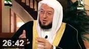 إن تنصروا الله ينصركم ج1 - ح14 - بقناة المجد العلمية