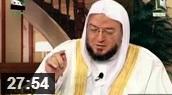 وعد الشيطان غرور - ح17 - بقناة المجد العلمية
