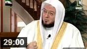 وعد الله للمتقين - ح18 - بقناة المجد العلمية
