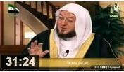 الوعد بالجنة - برنامج وعد الله ح2 -بقناة المجد العلمية