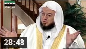 موعود الله للمنفقين - ح28 - بقناة المجد العلمية