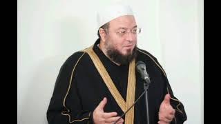 التعوذ بالله من الهم - الدكتور خالد عبد العليم متولي - خطبة جمعة أوسلو النرويج ١٢-٩-٢٠١٤ م