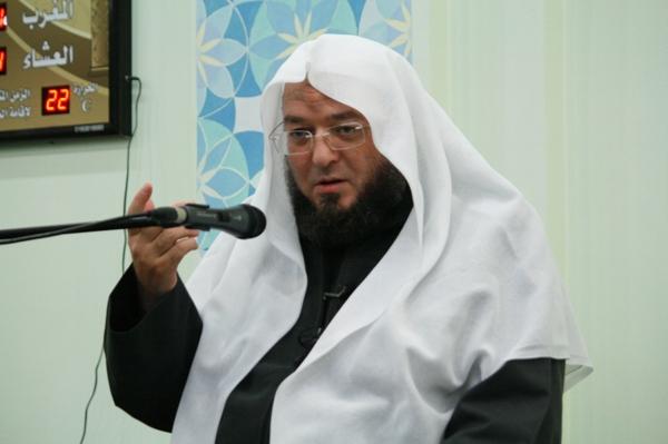 محاضرة الأسرة المسلمة في الغرب