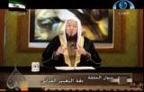دقة التعبير القرآني (ج6) -برنامج لطائف على قناة المجد الفضائية