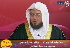 لقاء بقناة قطر الفضائية حول ( خطر الكلمة) ببرنامج حياة القلوب