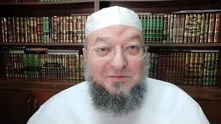 11) ما هي نتائج الاستخارة ؟ رياض العلماء - فضيلة الشيخ الدكتور خالد عبد العليم متولي