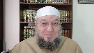 18) ما هي الضرورات التي تبيح المحظورات وما هو حد الضرورة ؟ فضيلة الشيخ الدكتور خالد عبد العليم متولي .