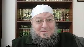 39) ما معنى أن المؤمنين لا خوف عليهم ولا هم يحزنون - فضيلة الشيخ الدكتور خالد عبد العليم متولي .