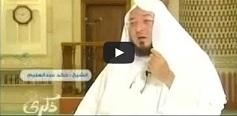 لقاء بقناة المجد الفضائية في برنامج ذكرى - علم الله تعالى