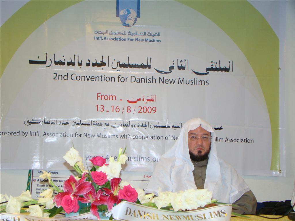 محاضرة للشيخ في الدانمارك