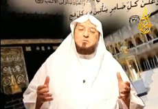 شعائر مشاعر على قناة الحكمة (مرئي) ح1 ج1